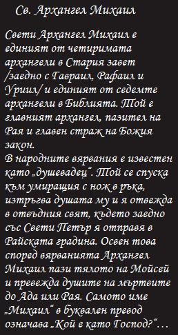Погребална Агенция Бургас